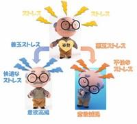 山岡図1.jpg