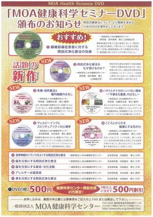 DVD2020sale.jpg