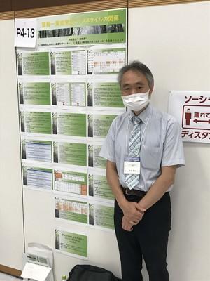 20210710心身医学ポスター.JPGのサムネール画像